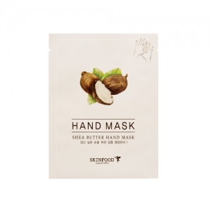 SkinFood Shea Butter Hand Mask 16ml