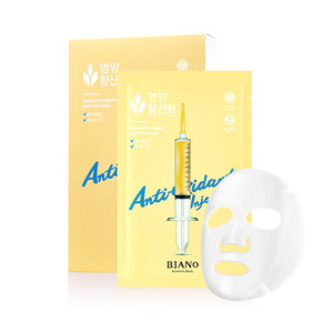BANO Anti-Oxidant Injection Mask 10ea