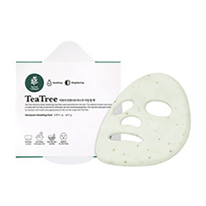 forestN Tee Tree Intensive Mask Soothing Cup Pack