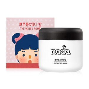 nada BumpyX THE WATER BOMB 50g