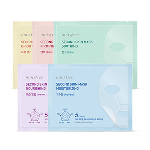 Innisfree Second Skin Mask 20g