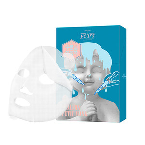 23years old HYALTOX PETIT MASK 10ea