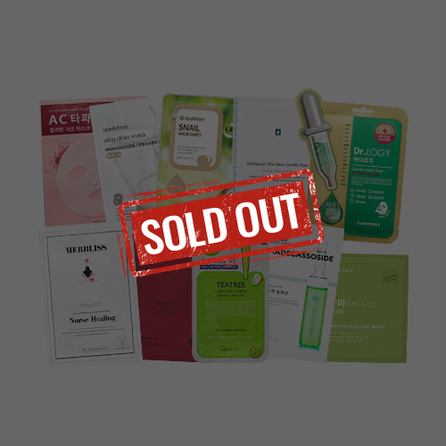 Mask Sheet Trial Kit (AC)